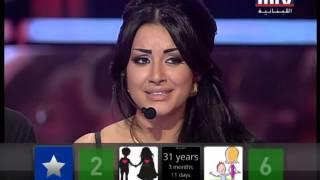تحميل اغاني Sara Farah - Sa3a Sab3a / الساعة سبعة - سارة فرح ضحكة بتشللللللل MP3