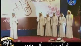 نشيد   يا صلاتي - سمير البشيري تحميل MP3