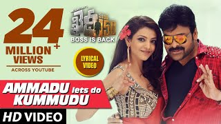 AMMADU Lets Do KUMMUDU  Full Song With Lyrics  Khaidi No 150  Chiranjeevi Kajal  DSP