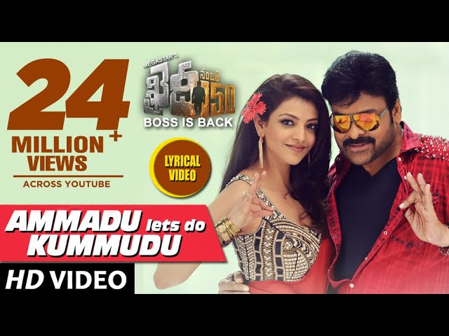 AMMADU Lets Do KUMMUDU Audio Song | Khaidi No 150 Movie Songs | Chiranjeevi