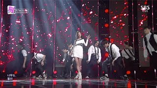 R.Tee x Anda - 뭘 기다리고 있어(What You Waiting For) 0324 SBS Inkigayo