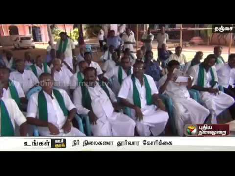 Ungal-Oor-Ungal-Kural-Morning-News-24-08-2016-Puthiyathalaimurai-TV