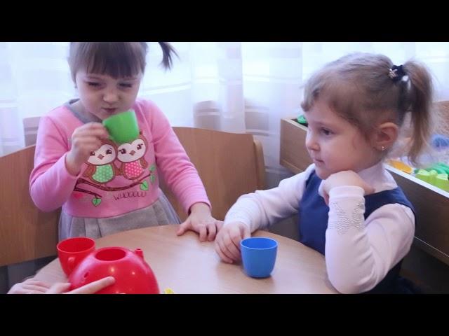 Детский сад, ясли. Жизнь в группе
