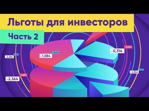 Стоимость одного токена в рублях