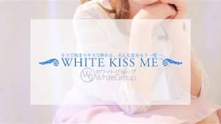 ホワイトキスミー岡山店の求人動画