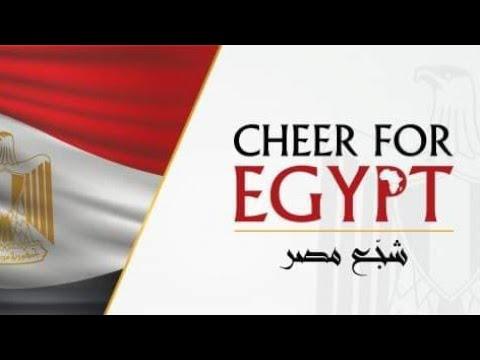 مهرجان ( احنا مش زي حد ولا حد زينا ) - اهداء لمنتخب مصر و بطولة افريقيا 2019 || تيم نجوم مصر