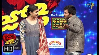 Sudheer | Pradeep | Funny Joke | Dhee Jodi | 21st November 2018 | ETV Telugu HD