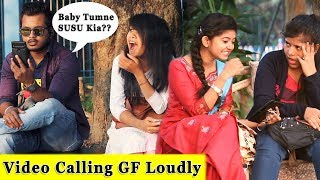 Video Calling With My Girl Friend Loudly || Prank In India 2018 || Funday Pranks