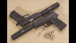 оружие киллера