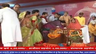 Didi Maa Sadhvi Ritambhara Ji | Shrimad Bhagwat Katha | Day- 7 Patna | Bihar