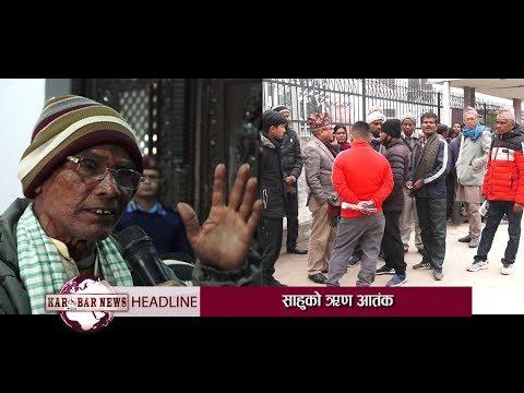 'Lender-Hit' Poors' Plea To Rescue Them
