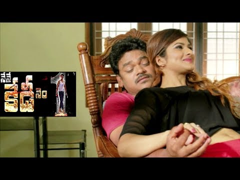 nene-kedi-no-1-latest-trailer