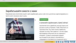 Как зарабатывать на Cashbox ru