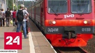 В Москве и Подмосковье пенсионеры будут ездить на транспорте бесплатно - Россия 24