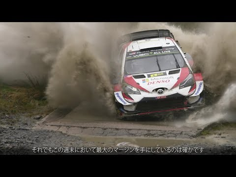 WRC 2019 Rd.12 ラリー・グレートブリテン ハイライト動画 | TOYOTA GAZOO Racing