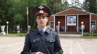 Агиттур Пермского кадетского корпуса