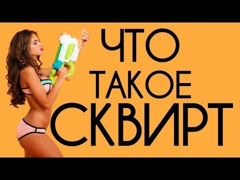Конский возбудитель цена в казахстане