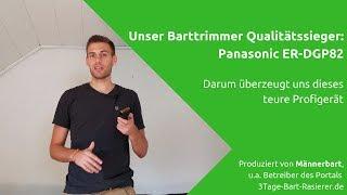 Panasonic HSM ER-DGP82 im Barttrimmer Test: So schlägt sich das Profigerät