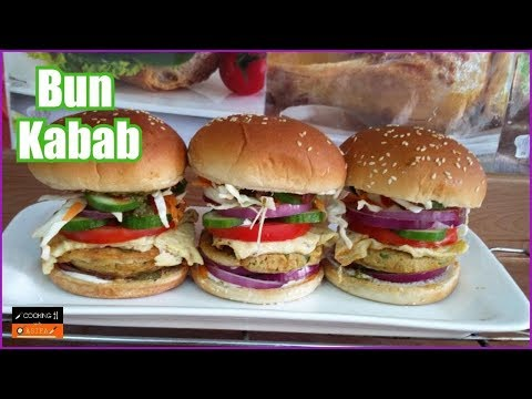 Bun Kabab Recipe | HowTo Make Food street style Tasty Bun Kabab with Chutney-182