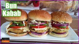 Bun Kabab Recipe | HowTo Make Food street style Tasty Bun Kabab with Chutney-182