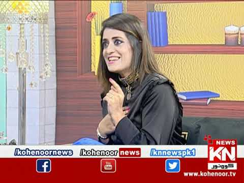 Good Morning With Dr Ejaz Waris 14 September 2021   Kohenoor News Pakistan