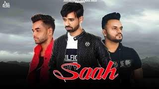 Saah | Releasing worldwide 02-06-2019 | Sandeep Raj | Teaser | New Punjabi Song 2019