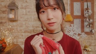 Cozy Sleep Clinic♥/ ASMR Triggers, Soft Whispers, Personal Attention