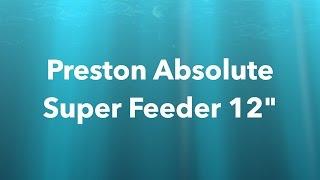 Удилище фидерное drennan matchpro super feeder 12