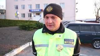 На Хмельниччині жінка випала за маршрутки під час руху