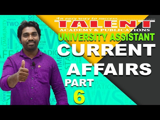 Current Affairs in Malayalam for Kerala PSC Exams 2018 | TALENT ACADEMY