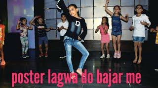 Poster lagwa do akhbar me || luka chhupi ||small girl ||dance point || _the_pravin