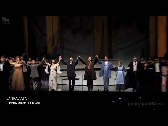 Verdi - La traviata - Curtain Call (Mariinsky 2016-02-16)