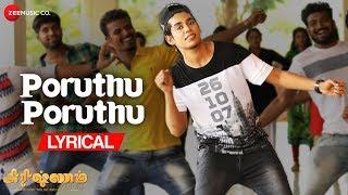 Poruthu Poruthu - Lyrical | Krishnam | Akshay Krishnan & Ashwaria Ullas | Sathya Prakash