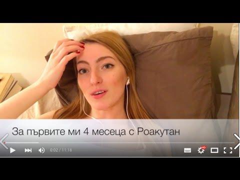 Упражняване на Bubnovskaya простатит