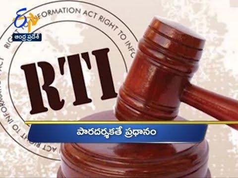 4 PM | Ghantaravam | News Headlines | 13th November 2019 | ETV Andhra Pradesh