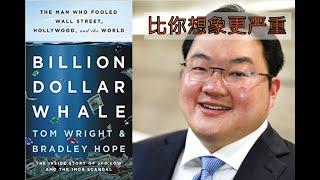 鯨吞億万- मुफ्त ऑनलाइन वीडियो