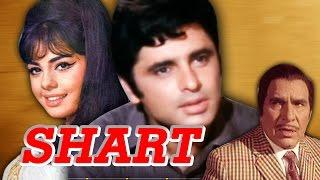 Shart 1969 Full Movie  Sanjay Khan Mumtaz Rajendra Meena Roy Ramesh Deo Sujata Rubener