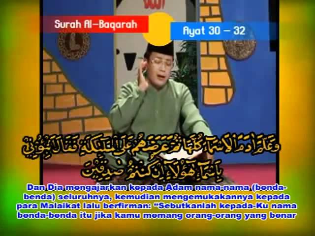 Qori International H Muammar Za Surah Al Baqar