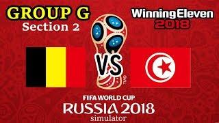 ベルギーVSチュニジアロシアワールドカップグループG第2節ウイイレ2018シミュレーター!BelgiumVSTunisiaWorldCupSimulator!