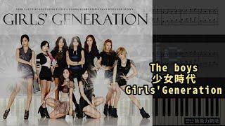 The Boys, 少女時代 Girls'Generation (Piano Tutorial) Synthesia 琴譜 Sheet Music