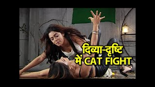 Instant News By SBB: MUST WATCH! CAT-FIGHT Of Two Sister's