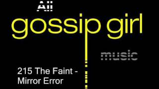 The Faint- Mirror Error