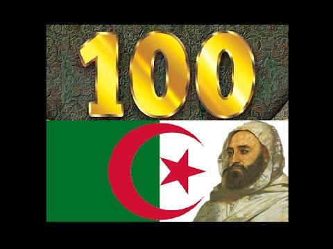 عملاق الجزائر الأمير عبد القادر الجزائري