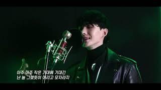(COVER) ERROR 에러 - ASH ISLAND 애쉬 아일랜드 Cover by.hyunjun(현준)
