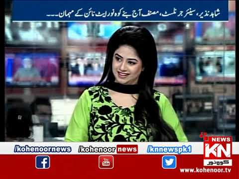 Kohenoor@9 27 December 2018 | Kohenoor News Pakistan