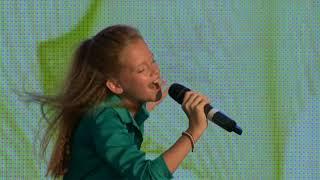 Анастасия Багинская – Не зупиняй (Черноморские игры 2017)