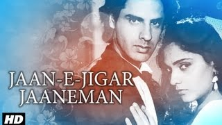Jaan-E-Jigar Jaaneman [Full Song] | Aashiqui | Rahul Roy