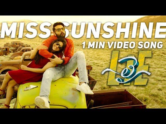 Miss Sunshine Video Song Promo | LIE Movie Songs | Nithiin, Megha Akash