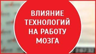 Мнемотехника| Ягодкин Николай