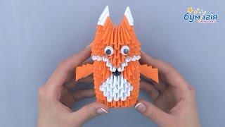 """Набор для творчества ЗD оригами """"Лисичка"""" 326 модулей от компании Интернет-магазин """"Радуга"""" - школьные рюкзаки, канцтовары, творчество - видео"""